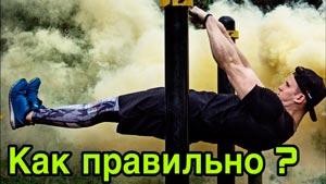 Канал Игорь Ковтун