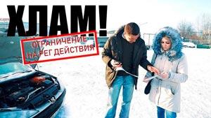 Канал ИЛЬДАР АВТО-ПОДБОР