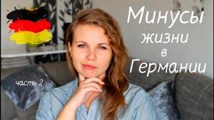 Канал Irina S