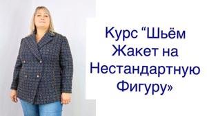Канал IrinaVard ШитиЁ моЁ