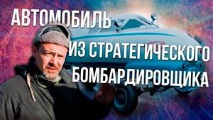 Канал Иван Зенкевич PRO автомобили