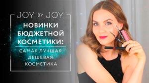 Канал JOY BY JOY