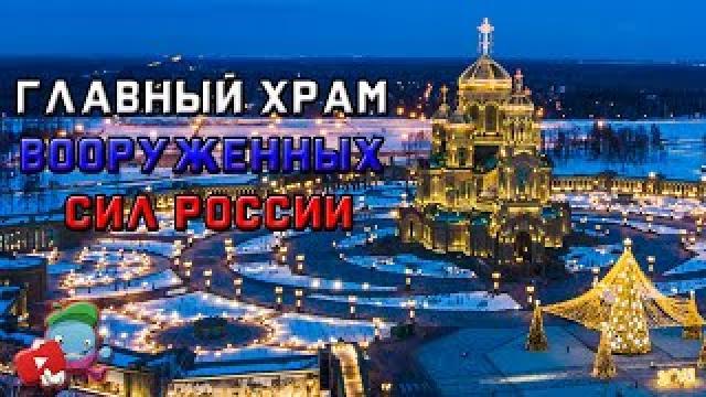Канал Kapitoshka trips