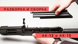 Канал Концерн Калашников