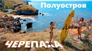 Канал Крым Удивляет!