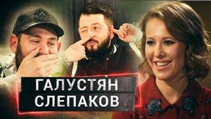 Канал Ксения Собчак