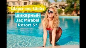 Канал КВЕСТ ВОЯЖ - TRAVEL TV