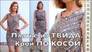 Канал Lena Brit Sew&Wear