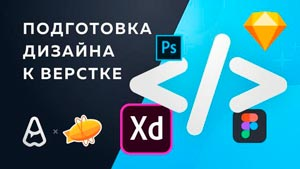 Канал LITUSPRO - Александр Литвиненко