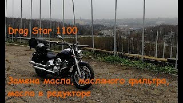 Канал Майкл Дикий