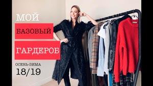 Канал Marianna Eliseeva