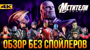 Канал Marvel/DC: Geek Movies