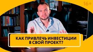 Канал Максим Темченко