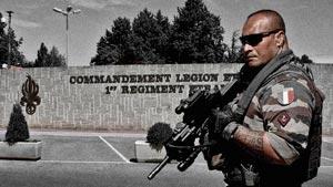 Канал Military Wolf