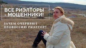 Канал Мой Крым