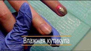 Канал Nail Couture Ekaterinburg