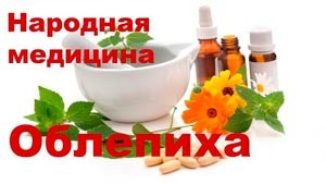 Канал Народная медицина