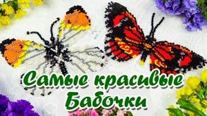 Канал Наталья Кузьма. Школа Бисероплетения