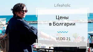 Канал Natalia Shishkina