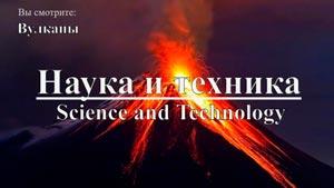 Канал Наука и Образование