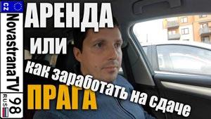 Канал NovastranaTV