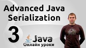 Канал Онлайн уроки по Java