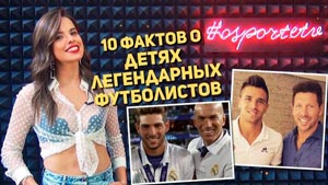 Канал oSporte TV