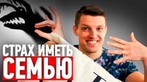 Канал Павел Багрянцев