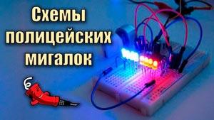 Канал Паяльник TV