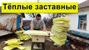Канал Пчеловодство - Андрей Баскевич