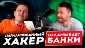 Канал Канал пипл проСергей Павлович (People PRO – Sergey Pavlovich)