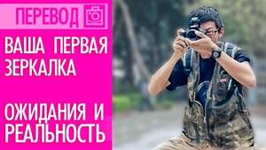 Канал Photo Azbuka