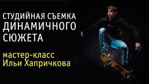 Канал PhotoWebExpo