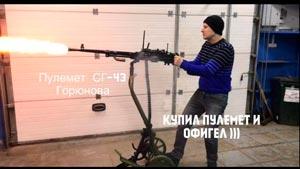 Канал Почувствуй Оружие GUNSROOM