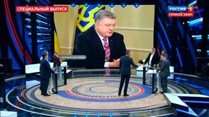 Канал Россия - Украина