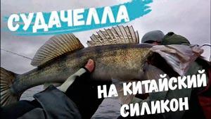 Канал Простая рыбалка