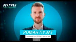 Канал Пузат.ру