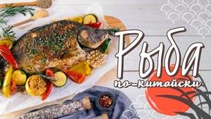 Канал Рецепты Bon Appetit