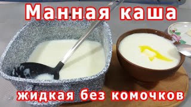 Канал Рецепты домашних блюд