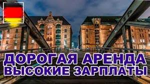 Канал Роман Алябьев