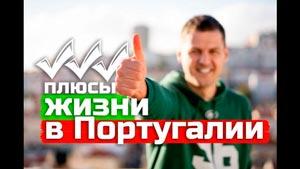 Канал Роман Стельмах