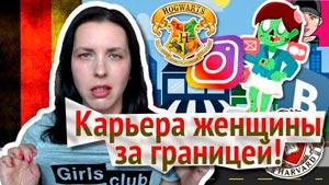 Канал Русская Европейка