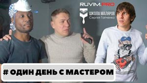 Канал Рувим Бойко