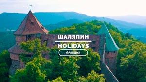 Канал Сергей Шаляпин / Недвижимость Пхукета