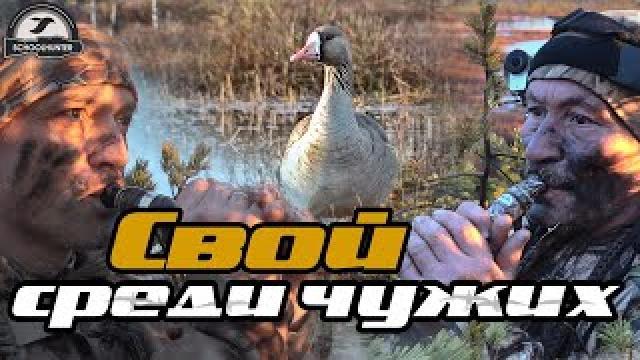 Канал Школа охотничьего мастерства