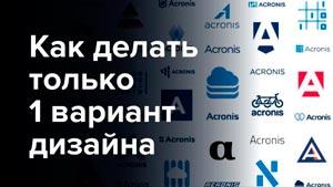 Канал Школа веб-дизайна Максима Солдаткина