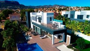 Канал SpainHomes - недвижимость в Испании