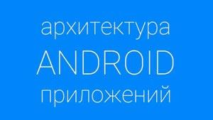 Канал Start Android