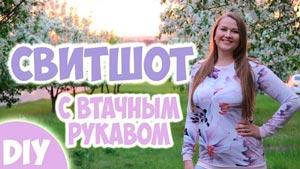 Канал Sveta Sews - Шитьё и вязание