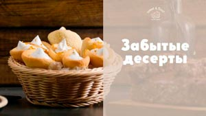 Канал sweet & flour
